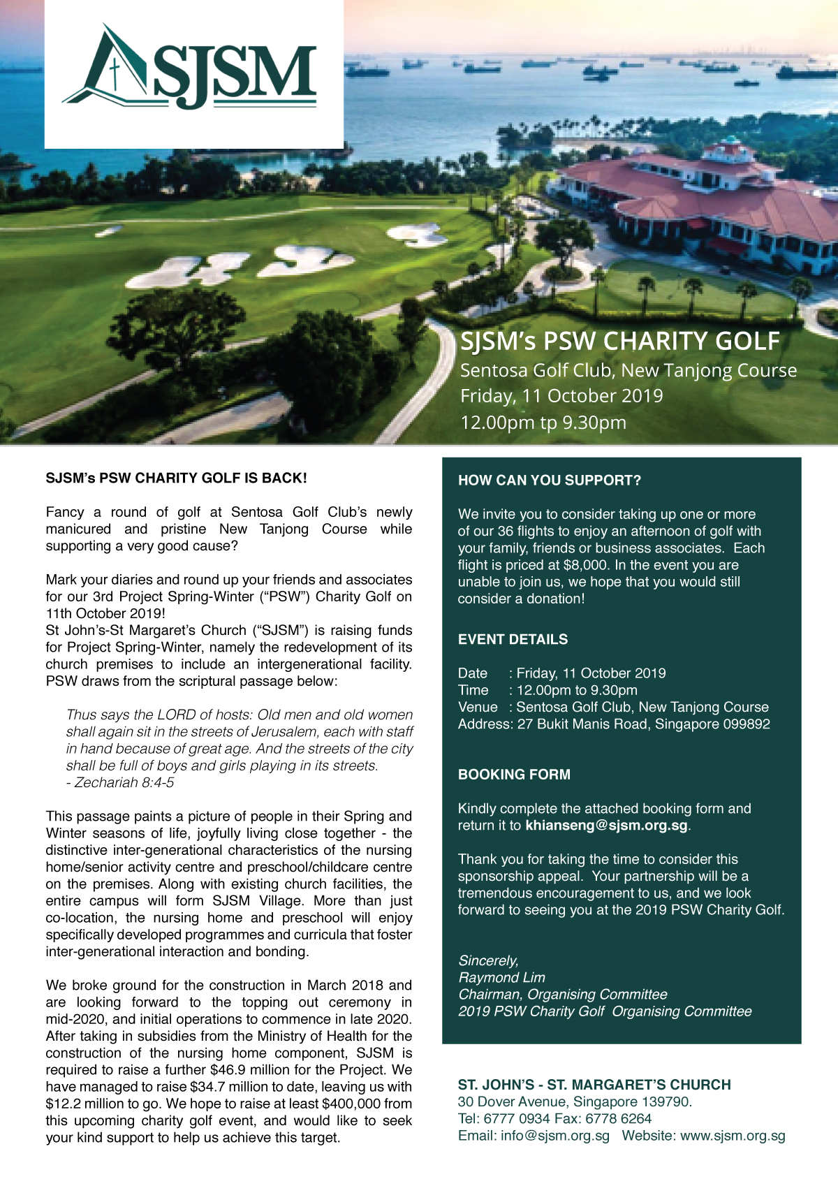 Champions Golf – Public Golf Course in Singapore